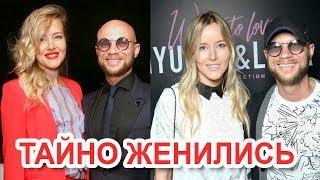Дмитрий Хрусталев и Мария Гончарук тайно сыграли свадьбу