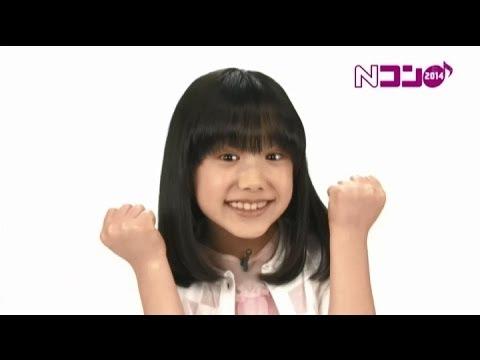 「芦田愛菜」(Ashida Mana) NHK ゆうきを歌おう Part2Ver