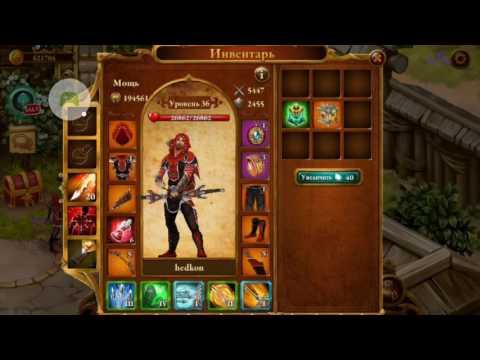 секреты в онлайн игре герои войны денег