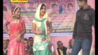 HARYANVI HOT---Kya Roop Hai Tera Khila Chand Sa Chehra---(NEERAJ BHATI & RAJBALA)