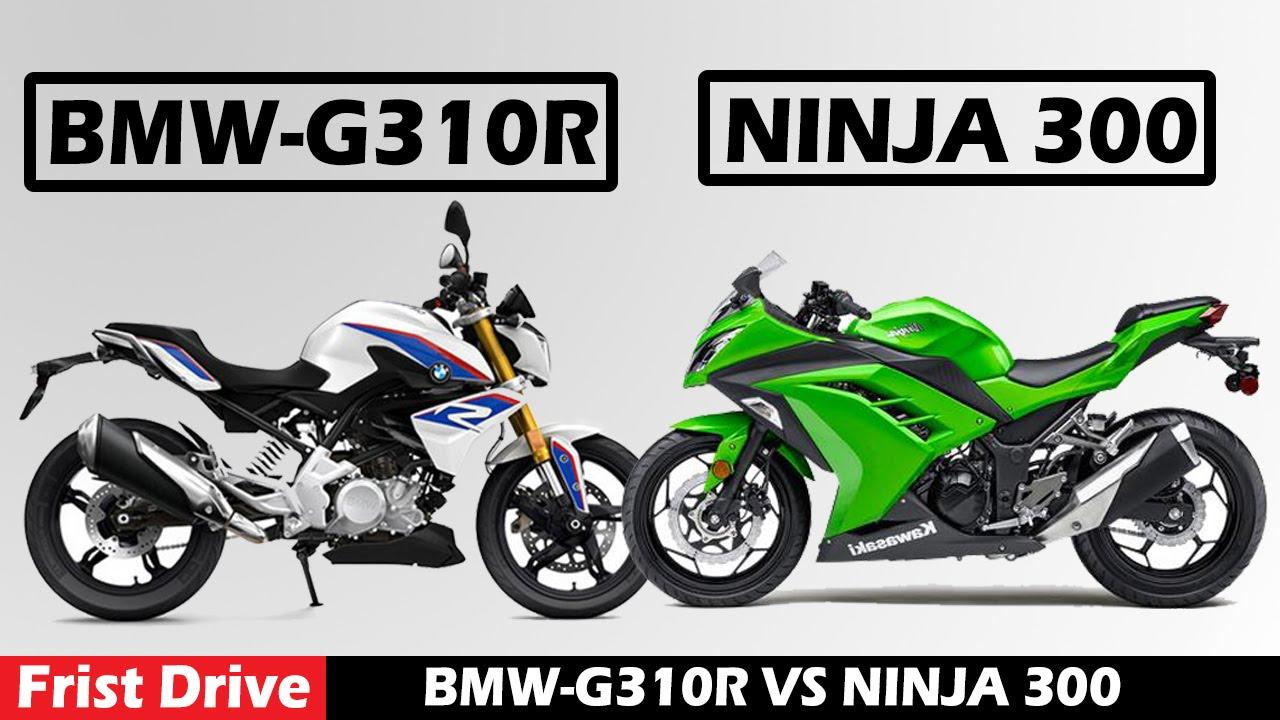 NEW BMWGR VS Kawasaki Ninja First Drive Superbike YouTube - 300 bmw