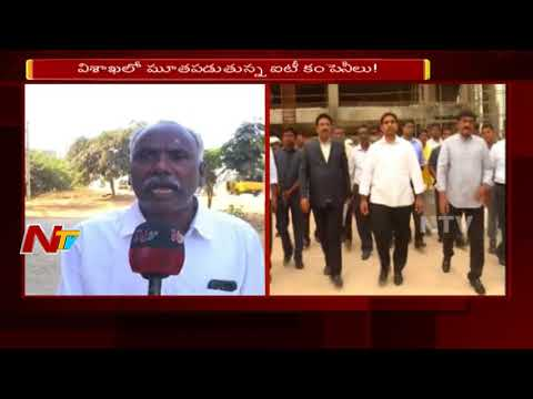 IT Companies are Closing in Visakhapatnam    Will Vizag become a IT Hub?    NTV