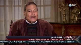 بالفيديو.. رئيس وزراء مصر الأسبق: محور قناة السويس سيكون مصدر خير كبير لمصر