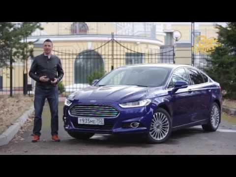 Ford Mondeo 2015 тест-драйв TV. Игорь Бурцев