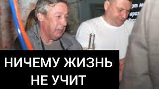 Вместо еды покупает спиртное: в каких условиях живет Ефремов