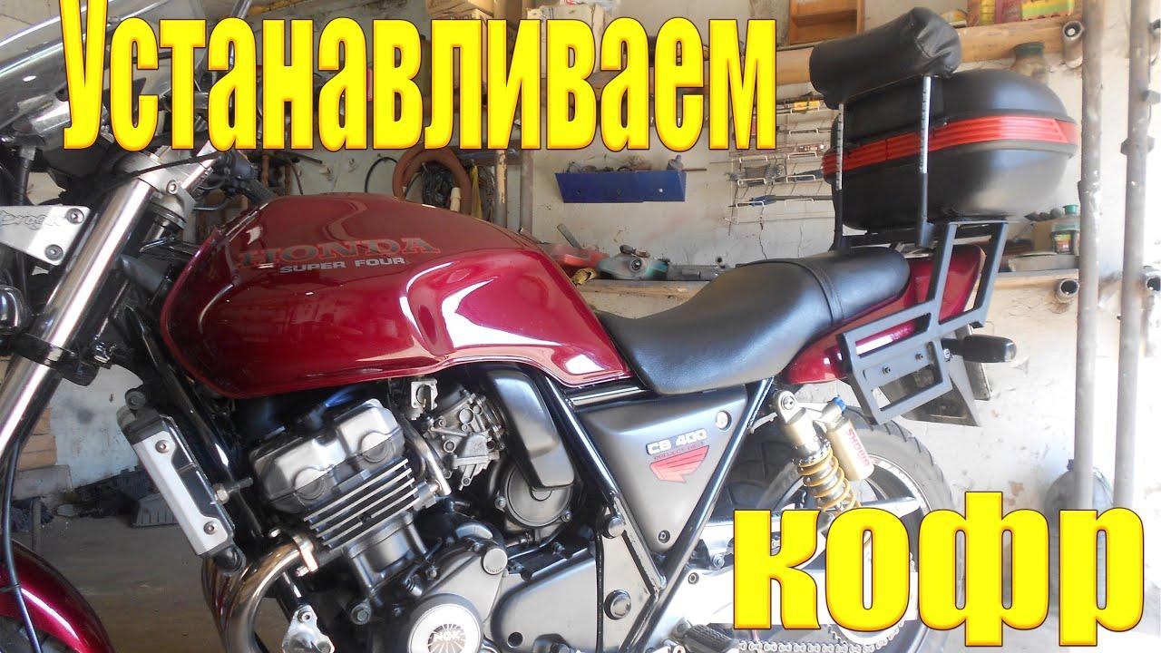 Запчасти для скутеров мопедов и мотоциклов Китайского ...