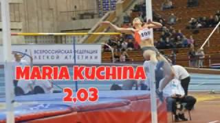 Maria Kuchina 2.03 - WL & PB - Feb 21, 2017 - Moscow, Russian Indoor Nationals