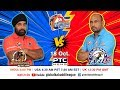 Global Kabaddi League   Match 08: Singh Warriors Punjab Vs California Eagles