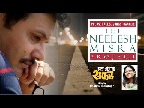 #Lovestory EK ANJANA SAFAR story by Rashmi Nambiar - The  Neelesh Misra Project