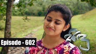 Sidu | Episode 602 27th November 2018 Thumbnail