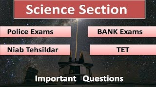 Science section ! Inventions and Inventors list ! For all competitive exams ! Important questions