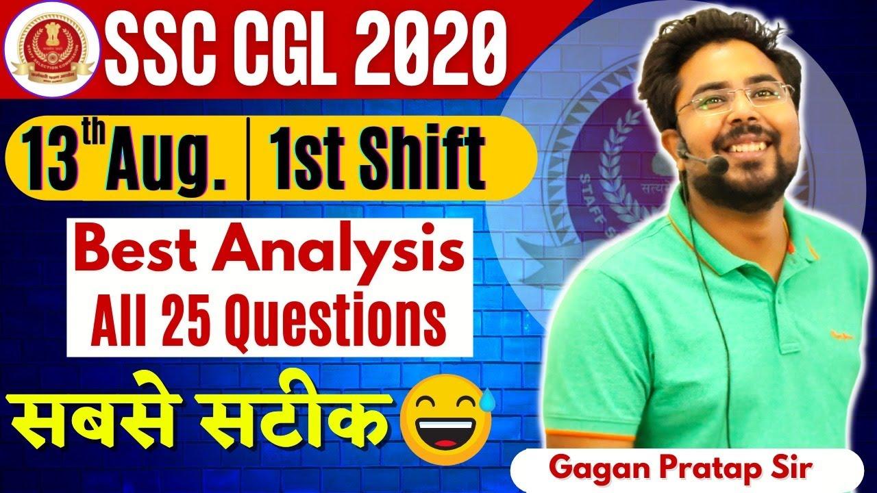 Download SSC CGL ANALYSIS 13 August 2021 - 1st Shift   SSC CGL Pre Maths Analysis By Gagan Pratap Sir
