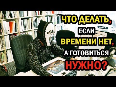Видео Сочинение по русскому егэ