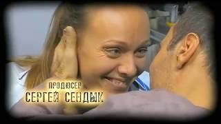 Зверобой 2 сезон 32 Серия