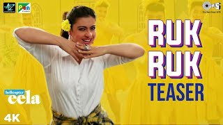 Ruk Ruk Official Teaser Helicopter Eela | Kajol | Palomi Ghosh | Raghav | Anu Malik | Out Tomorrow