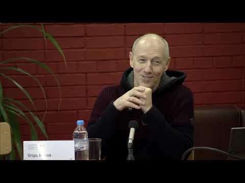 Творческая встреча с декламатором Игорем Князевым