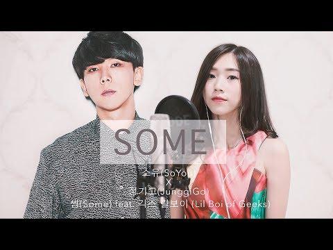 (COVER) 소유(SoYou) X 정기고(JunggiGo) - 썸(Some) Feat. 긱스 릴보이 (Lil Boi Of Geeks)