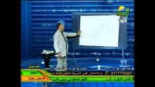 """مادة التاريخ للثانوية العامة """" ثورة سعد زغلول """" أ. رجب بشير"""