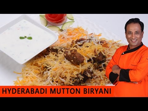 Mutton Biryani Recipe, Hyderabadi Mutton Biryani, Lamb Biryani