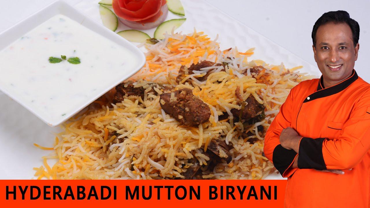 Mutton Biryani Recipe Hyderabadi Mutton Biryani Lamb Biryani Youtube