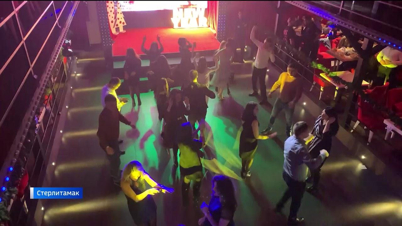 Какие ночной клуб в стерлитамак кийосаки клуб москва