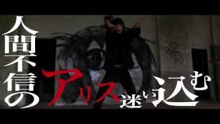 シャバダバ / CHILL CAT Music Video Produced by KENSHU 2/10(金)発売 ...
