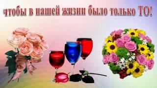 Поздравление с 8 марта.  Красивое поздравление женщинам с праздником Женским днем 8 марта.