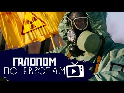 Выброс радиации, Рентабельность Севморпути, Проблемы на МКС // Галопом по Европам #80