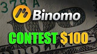 Binomo binary options Broker Review. Contest for $100.