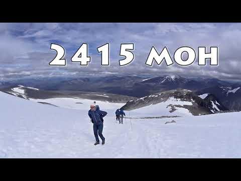 Sommertur Spiterstulen Fjellsportgruppa AAT