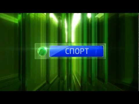 TV Design - NTV+ Sport HD channel(Russia)