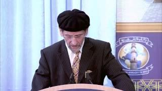 Inauguration Of Jamia Ahmadiyya Germany