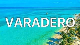 ВАРАДЕРО  ALL INCLUSIVE за 7000 рублей! Обзор отеля Iberostar Bella Costa Пляжи Варадеро Куба