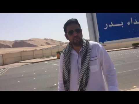 A visit to Badr battleground, Saudi Arabia, june 2016