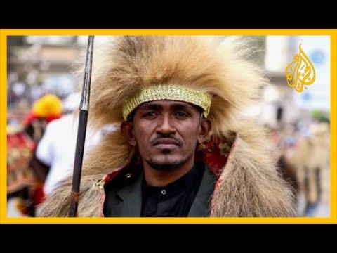 ???? آبي أحمد: جهات خارجية وداخلية تسعى لزعزعة استقرار إثيوبيا  - نشر قبل 2 ساعة