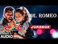 Mr Romeo Jukebox | Mr. Romeo Telugu Songs | A R Rahman, Prabhu Deva, Madhoo, Shilpa Shetty