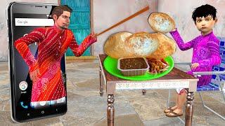 लॉकडाउन स्कूल Lockdown Online School Comedy Video हिदी कहानिय Hindi Kahaniya Stories Funny Video