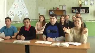 Выпускной клип 11 класса