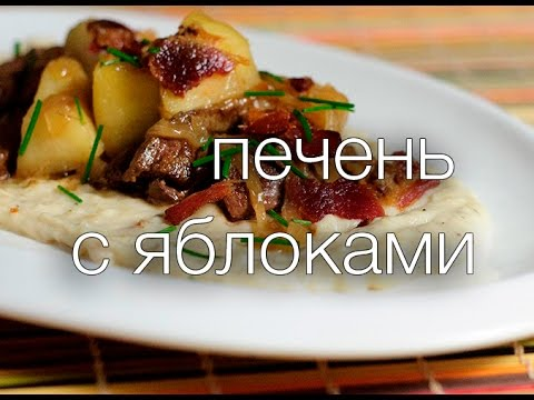 Суфле из индейки с овощами