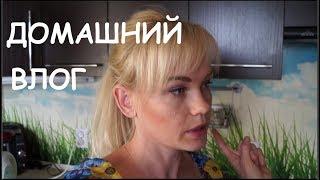 ДОМАШНИЙ ВЛОГ/ ПРИВЕЗЛИ САЙДИНГ