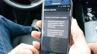 Smart Scan Tool   оригинальный OBD2 сканер для самостоятельной диагностики вашего авто