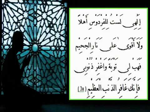 doa taubat