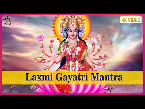 Laxmi Gayatri Mantra Chanting by Brahmins | Om Mahalaxmi Cha Vidmahe | Powerful Mantra For Wealth