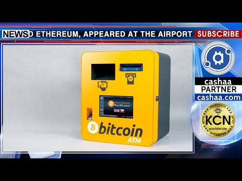 Bitcoin-ATM Has Installed In Amsterdam Airport