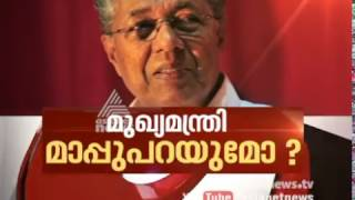 News Hour 06/04/2017 Asianet News Channel
