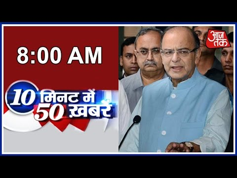 10 Minute 50 Khabarien: GST Council Sets Rates That May Lower Prices Of Most Products