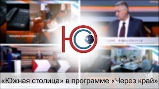 Обучение предпенсионеров в Краснодаре и крае