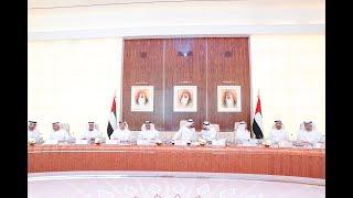 برئاسة محمد بن راشد..مجلس الوزراء يعتمد الاستراتيجية الوطنية لجودة الحياة 2031