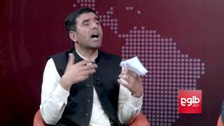 TAWDE KHABARE: Envoy Calls For Olive Branch To Pakistan