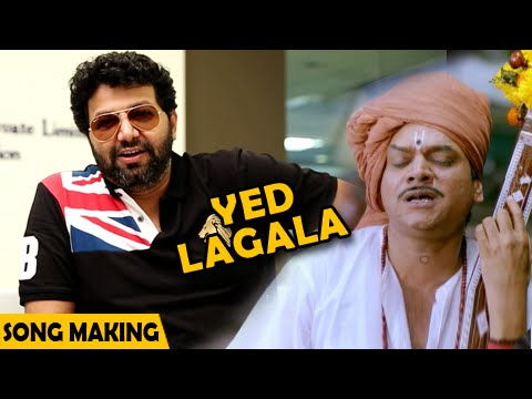 Ek Taraa - Song Making Of Deva Tujhya Navacha - Avadhoot Gupte - Marathi Movie